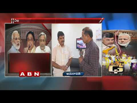 TDP MLA Dhulipalla Narendra Face to face over No Confidence Motion against NDA