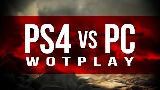 "World of Tanks ""PS4 vs PC"". Сравнение двух братьев (Батл)."