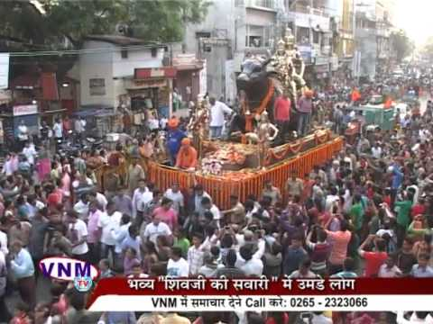VNM Headline Many Barodians joined Shivji ki Savari  Procession...