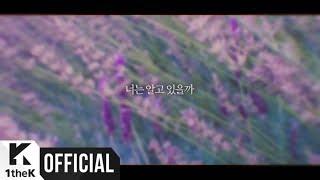 [MV] Jo SoJeong(조소정) _ Not Okay(않아줘)