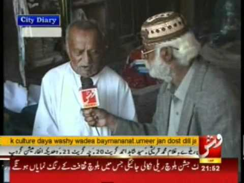 City Diary ( Vsh News ) Baloch In Khipro Part 2 Of 2 video