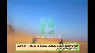 Iraq - Iraqi Army breaking the siege of Amerli
