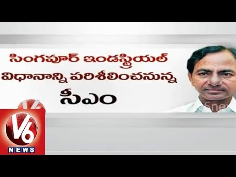Telangana CM KCR going to Singapore today - First Foreign Tour