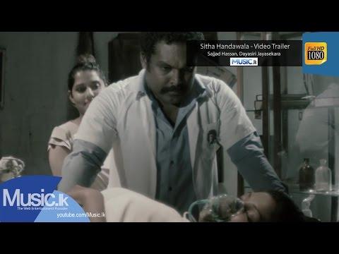 Sitha Handawala - Video Trailer - Sajjad Hassan, Dayasiri Jayasekara