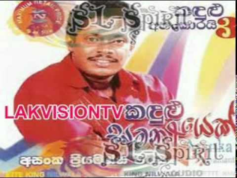 Asanka Priyamantha Kandulu video