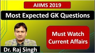 AIIMS 2019 | GK Questions Most Expected | Current affairs | PART - 1