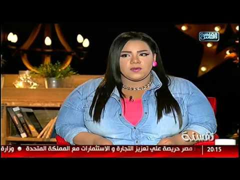 عالم بدون رجال .. مبسوط فى حياتك .. الكذب .. المصور عادل مبارز فى #نفسنة 6 نوفمبر