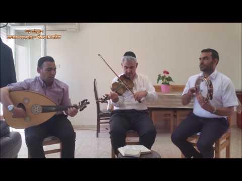 פיוט יהיו כמוץ המוסיקאי משה חבושה כינור - אלעד הראל עוד - יוסף חיים דאף