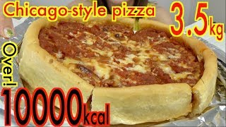 【MUKBANG】 [High Calorie] So Rich! Chicago Pizza With Plenty Of Cheese! 3.5Kg Over 10000kcal[Use CC]