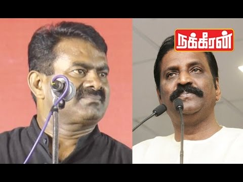Seeman points out mistake on Vairamuthu's lyrics | Must Watch