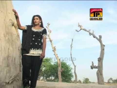 Naseebo Lal - Dhola Meon Changa Lagdaey - Marziyan Wala Dhola -  Album 11 video