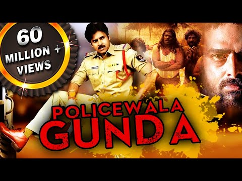 Policewala Gunda (Gabbar Singh) Hindi Dubbed Full Movie | Pawan Kalyan, Shruti Haasan