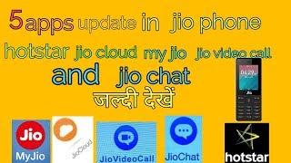Apps update in jio phone by my digital world
