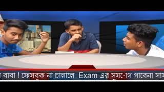 Kurbani Eid Special - Bangla Funny Video - Neymar Vs Messi