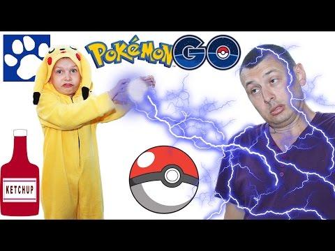 В поисках ПИКАЧУ | Покемон ГО | Pokemon GO Pikachu vs NERF | NERF WAR на русском | Матвей Котофей