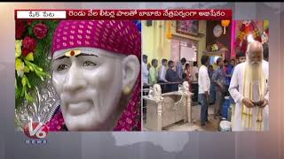 Guru Purnima Celebrations In Shaikpet Sai Baba Temple | Devotees Offers Prayers