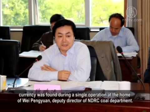 China Forms New Anti-Corruption Bureau
