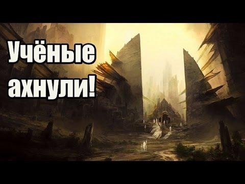 ЖУТЬ! ОБНАРУЖЕН ВХОД В ПОТУСТОРОННИЙ МИР! СЕКРЕТНЫЕ ТЕРРИТОРИИ 2017