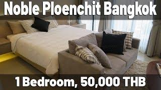 Noble Ploenchit 1 bedroom condo 50,000 THB 49 sqm