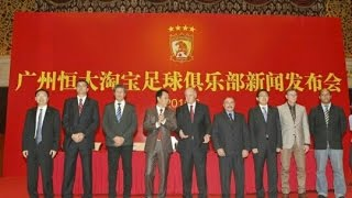 [Press Conference] Luiz Felipe Scolari was Announced the couch of Guangzhou FULL HD