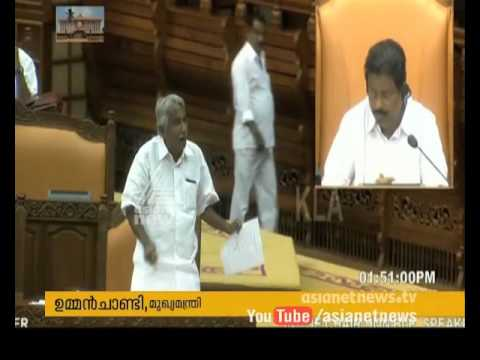 CM Oommen Chandy's emotional speech at Kerala assembly