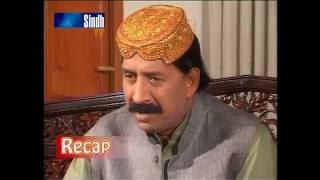 Drama Serial Sardar EP 018  - SindhTVHD