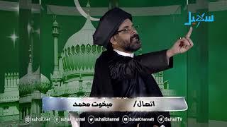 (اتصل نجب) مع الفنان محمد الأضرعي