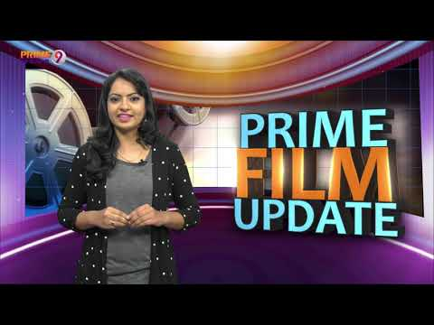 Prime9News Film News || Latest Film Updates || 12-10-2018 || Tollywood Film News || Prime9News