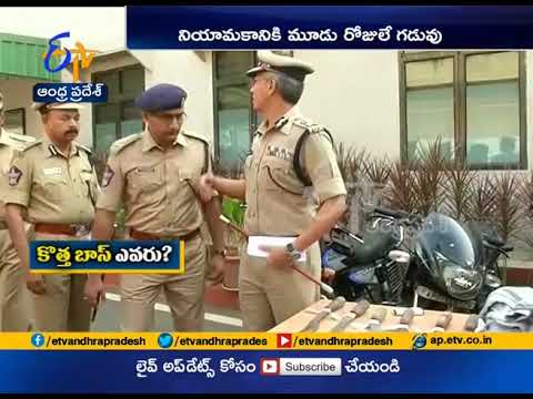 Race for DGP Post in AP | A report