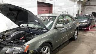 Parting out a 2007 Hyundai Sonata parts car - 190100 - Tom's Foreign Auto Parts