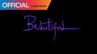 Wanna One (워너원) - Beautiful MV (Movie ver.) (Teaser)