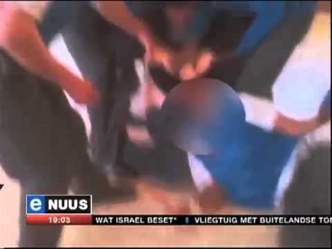 Enuus | Teacher Beating School Girl video