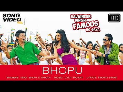 Bhopu Official Song Video - Balwinder Singh Famous Ho Gaya |...