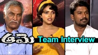 Aame Movie Funny Team Interview || Amala Paul, Tammareddy Bharadwaj |