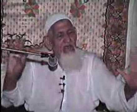 Ahlul Sunnah Imam