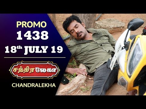 Chandralekha Promo 18-07-2019 Sun Tv Serial Online
