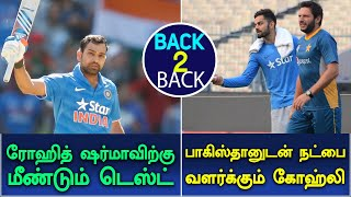 After 4 years Rohit Sharma is added in Test match team-Oneindia Tamil