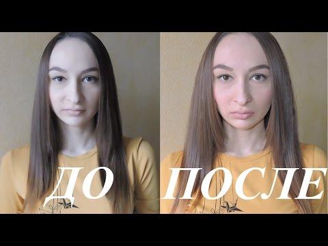 Как сделать объем от корней фото