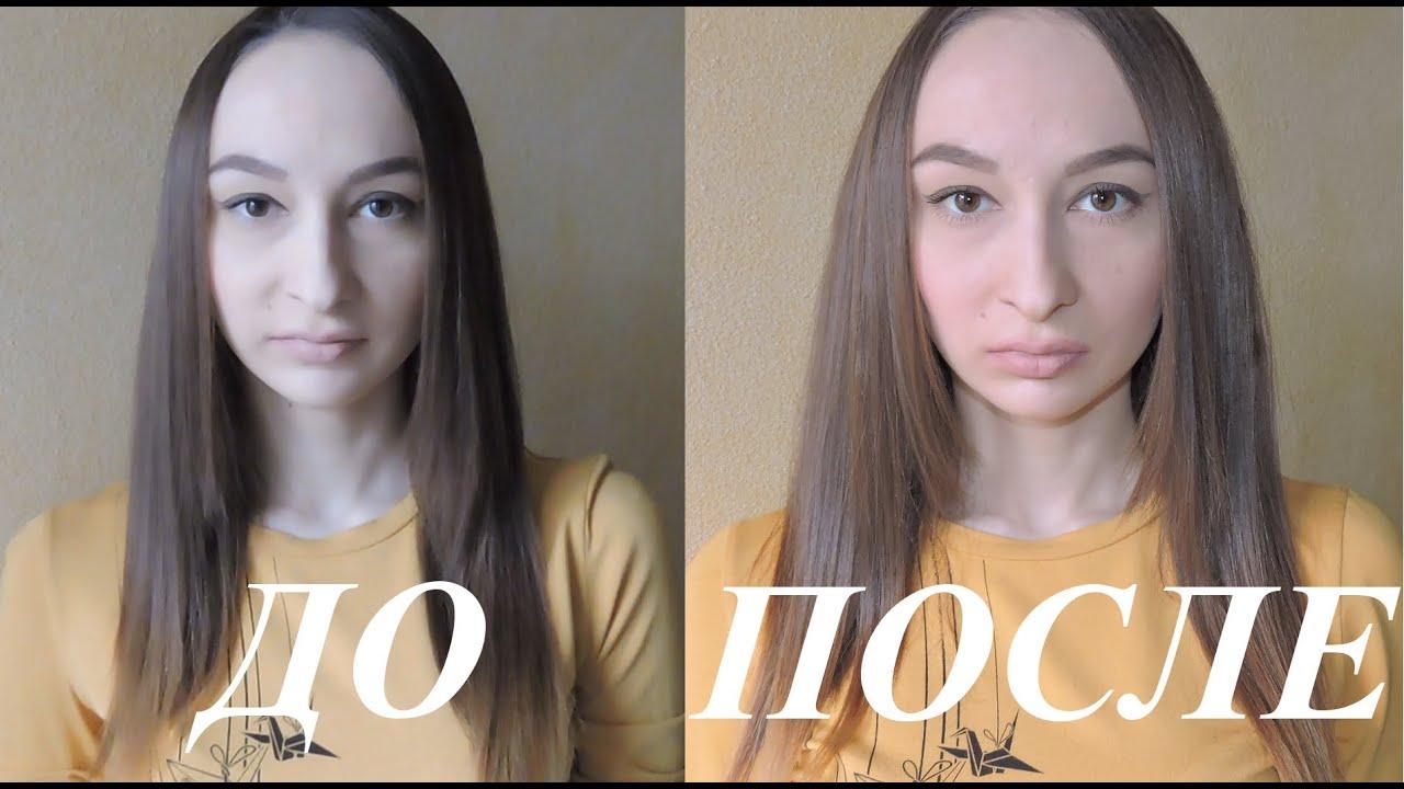 Как сделать на фото объем