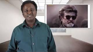 Kaala Review - Karikaalan - Rajinikanth, Pa. Ranjith - Tamil Talkies