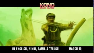 Kong: Skull Island -
