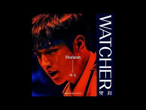 Download WATCHER ost part 1 왓쳐 ost part 1 하진 - Horizon Mp4 baru