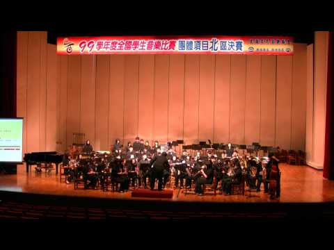 培德工家管樂團 - Persis Overture (Composed by James L.Hosay)