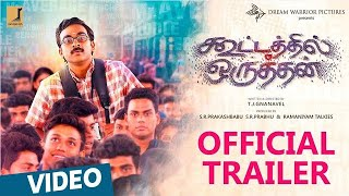 Kootathil Oruthan Official Trailer