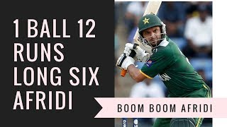 Shahid Afridi  Made 12 Runs In 1 Ball | Afridi Betting made 12 Runs In 1 Ball