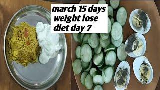March 15 days weight lose diet, egg diet, low carb diet, day 7