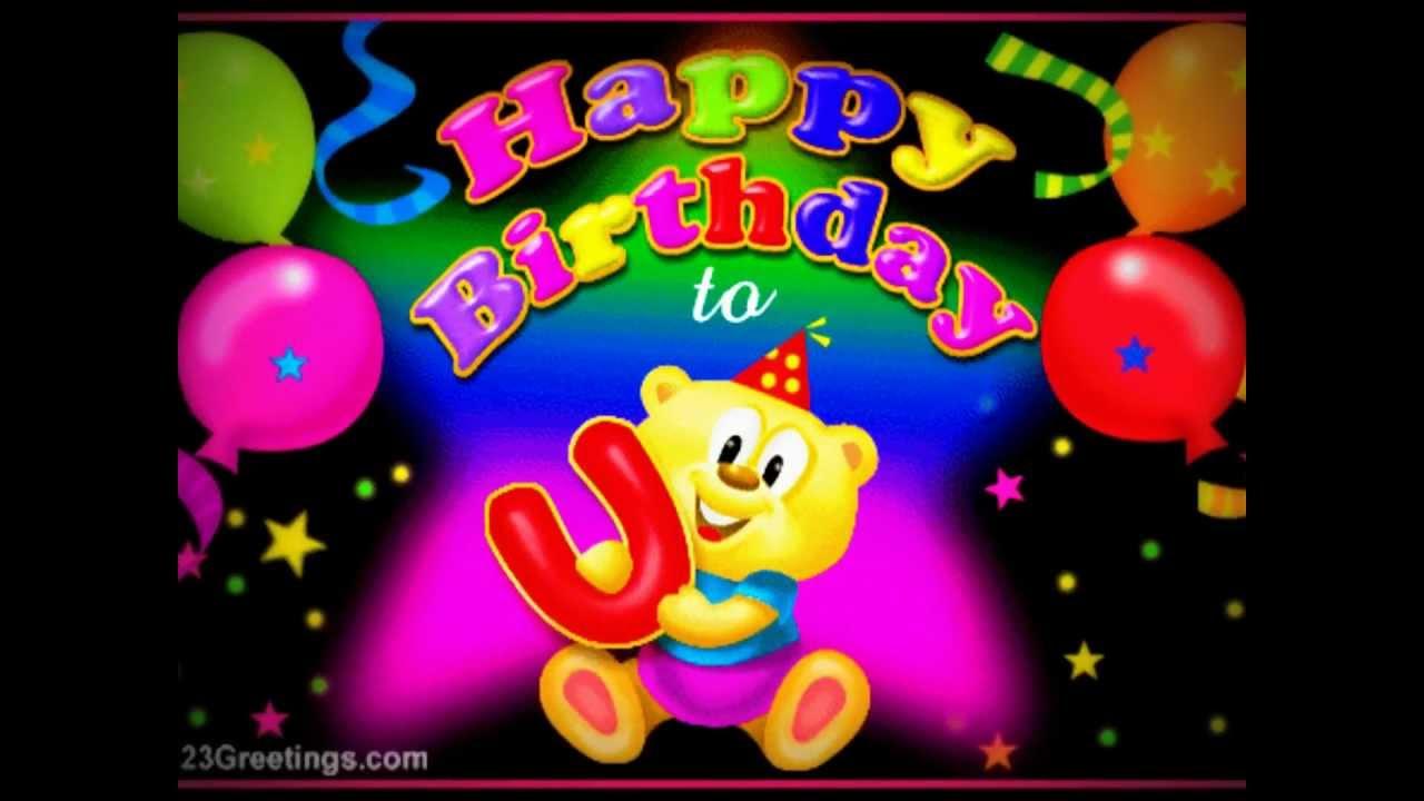 Поздравления с днем рождения данечка