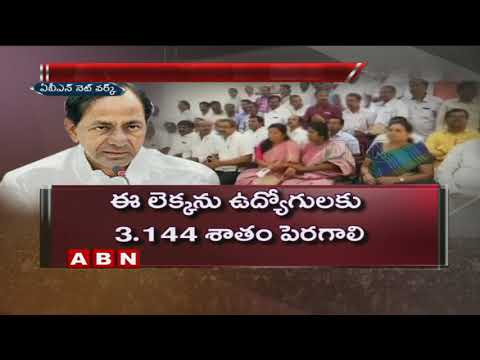 Telangana Govt Increased 1.57% DA for Govt Employees