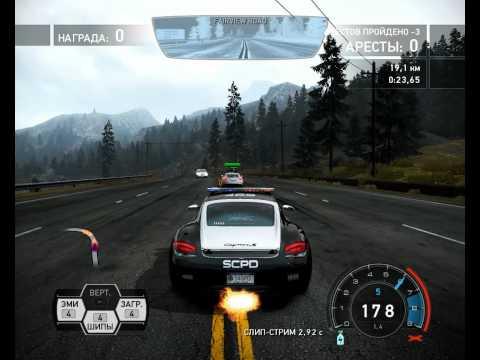 Need For Speed : Hot Pursuit - Карьера полицейского. Часть 3
