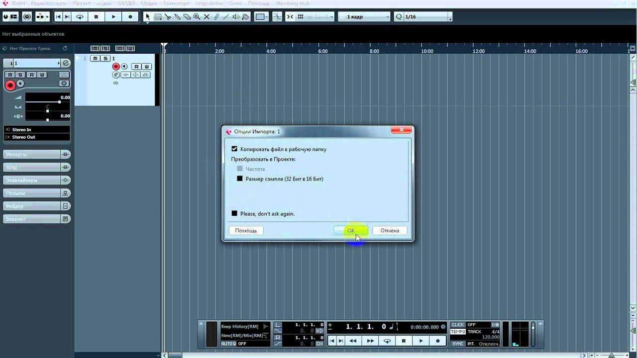 Как сделать одинаковую громкость у всех MP3 файлов на флешке DRIVE 2 43
